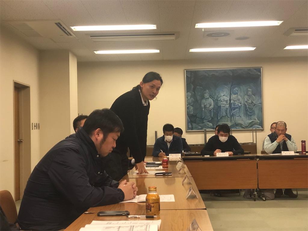 f:id:masanori-kato1972:20190115221231j:image