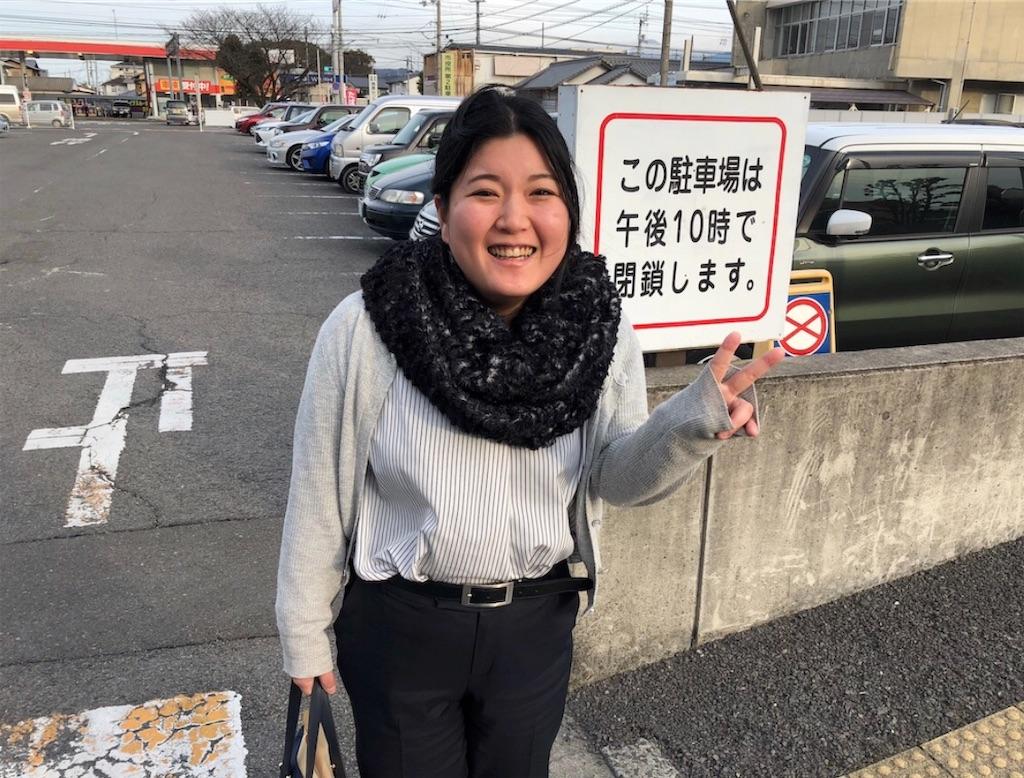 f:id:masanori-kato1972:20190118131332j:image