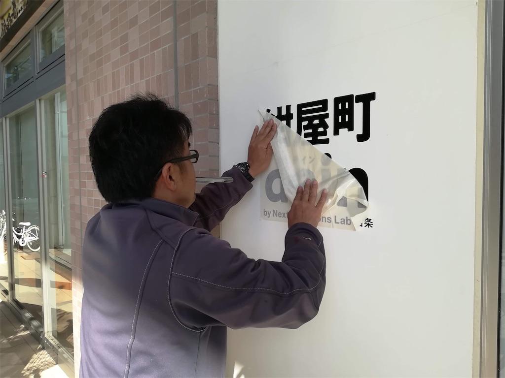 f:id:masanori-kato1972:20190119102451j:image