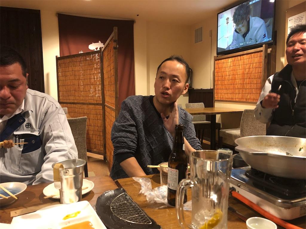 f:id:masanori-kato1972:20190119115017j:image