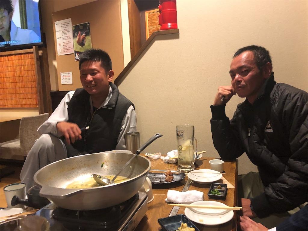 f:id:masanori-kato1972:20190119115129j:image