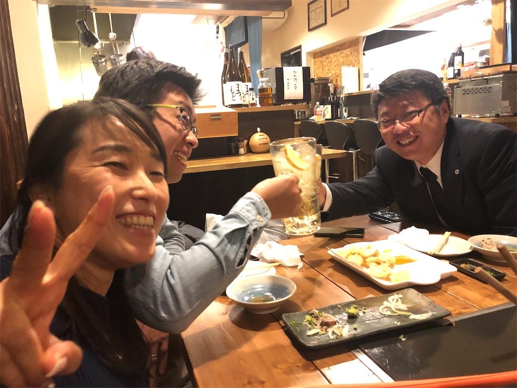 f:id:masanori-kato1972:20190119115237j:image