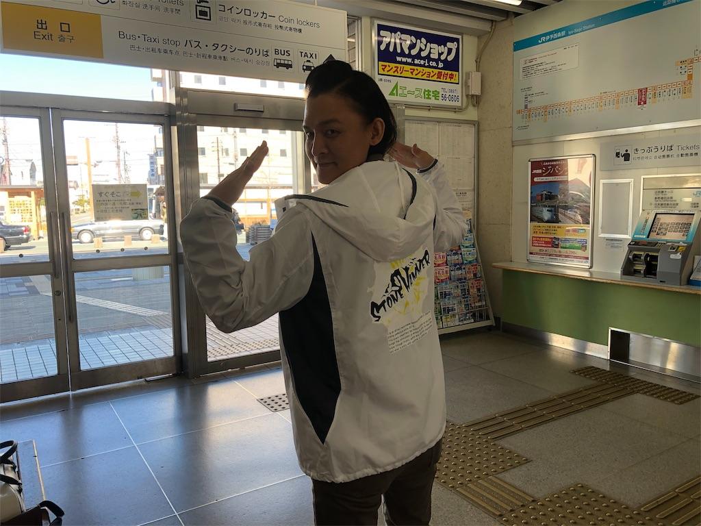 f:id:masanori-kato1972:20190119120747j:image