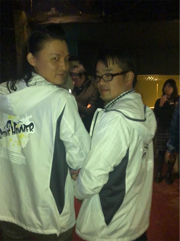 f:id:masanori-kato1972:20190120090309j:image
