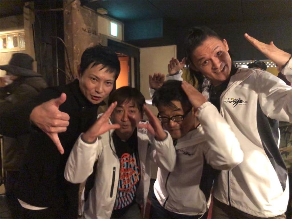 f:id:masanori-kato1972:20190120091253j:image