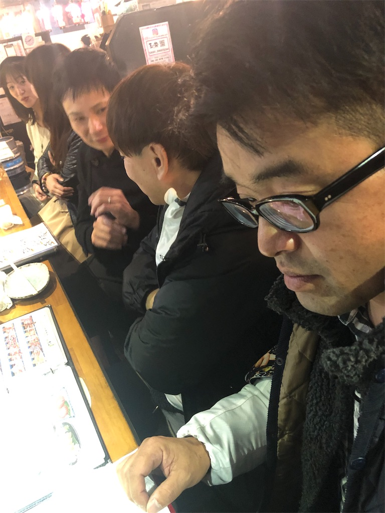 f:id:masanori-kato1972:20190120110313j:image