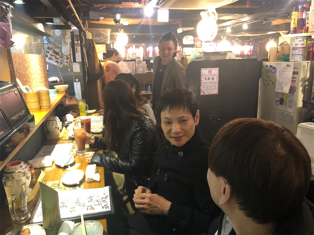 f:id:masanori-kato1972:20190121105055j:image