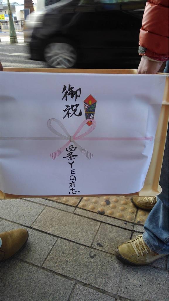 f:id:masanori-kato1972:20190121110241j:image