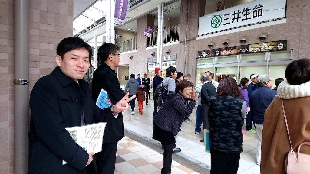 f:id:masanori-kato1972:20190121111227j:image