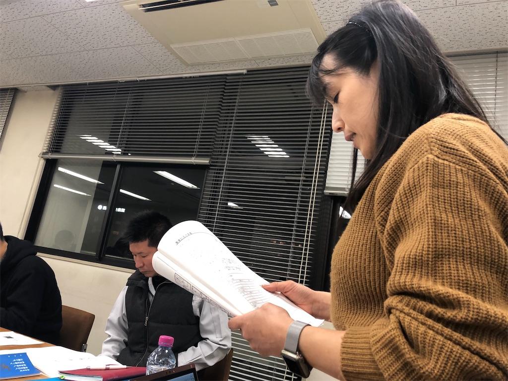 f:id:masanori-kato1972:20190124145900j:image