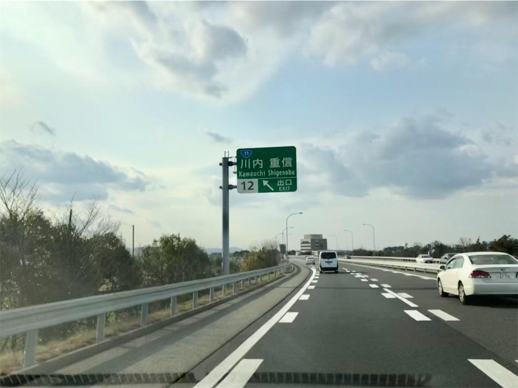f:id:masanori-kato1972:20190125142609j:image