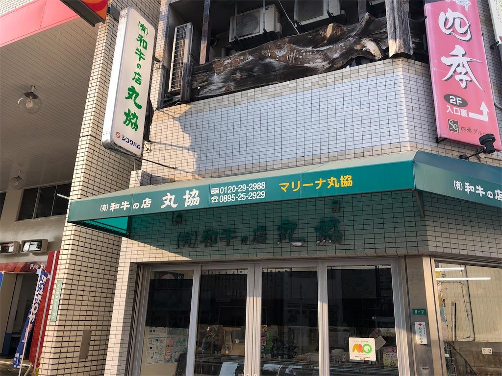 f:id:masanori-kato1972:20190126133808j:image