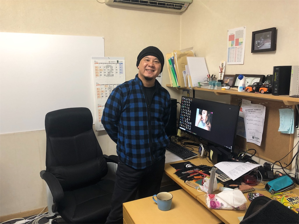 f:id:masanori-kato1972:20190126134446j:image