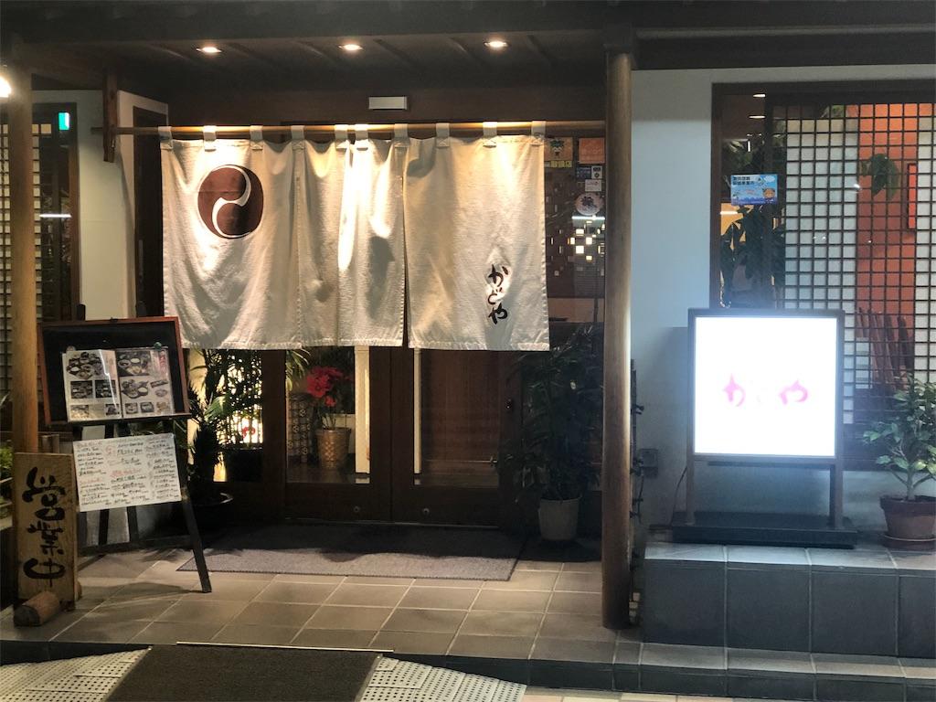 f:id:masanori-kato1972:20190126135551j:image