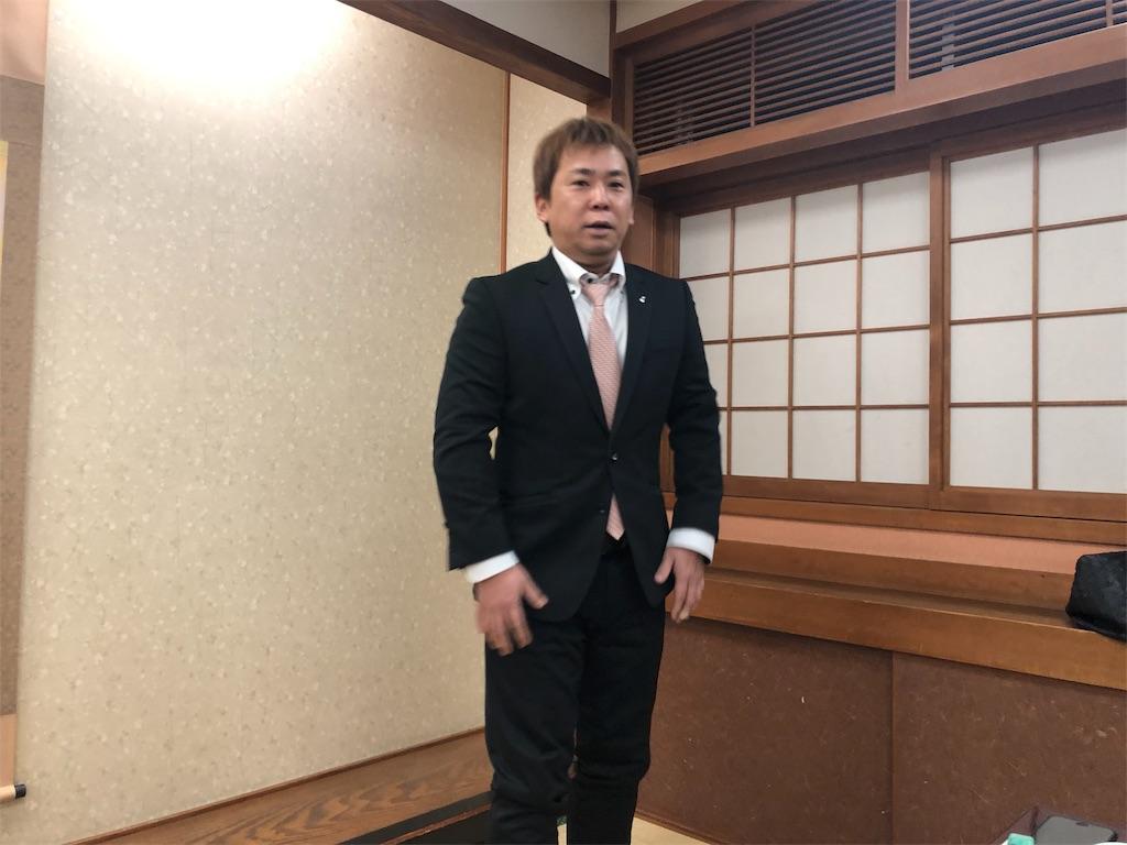 f:id:masanori-kato1972:20190126135556j:image