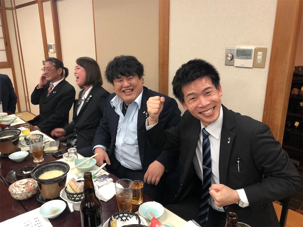 f:id:masanori-kato1972:20190126140043j:image