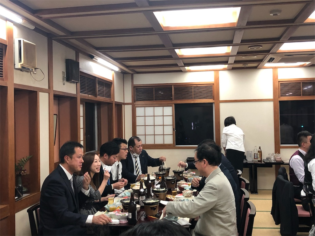 f:id:masanori-kato1972:20190126140047j:image