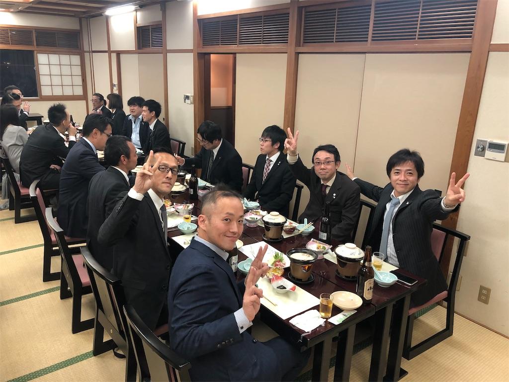 f:id:masanori-kato1972:20190126140051j:image