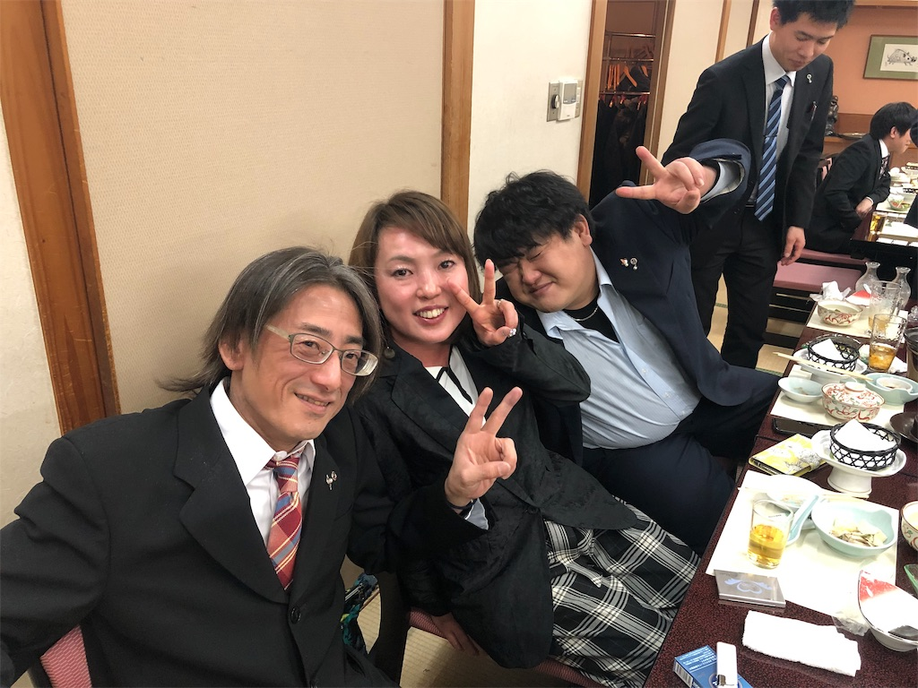 f:id:masanori-kato1972:20190126140055j:image