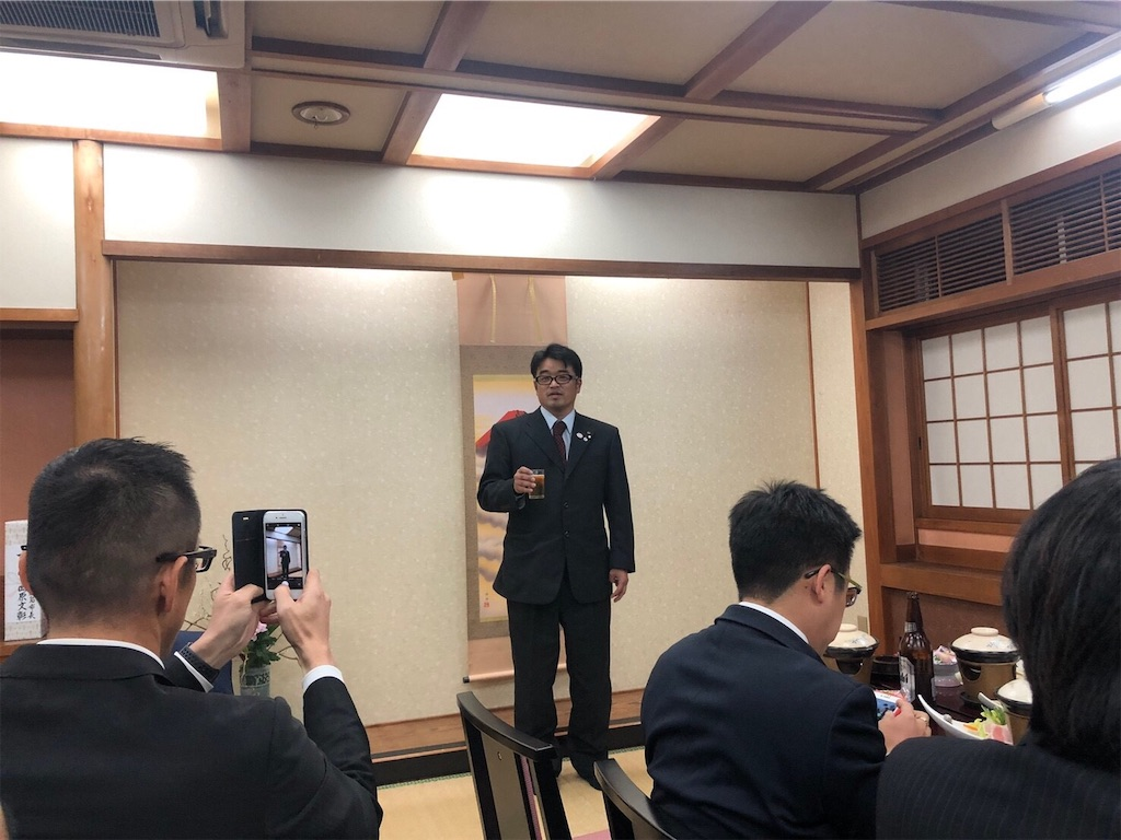 f:id:masanori-kato1972:20190127092224j:image
