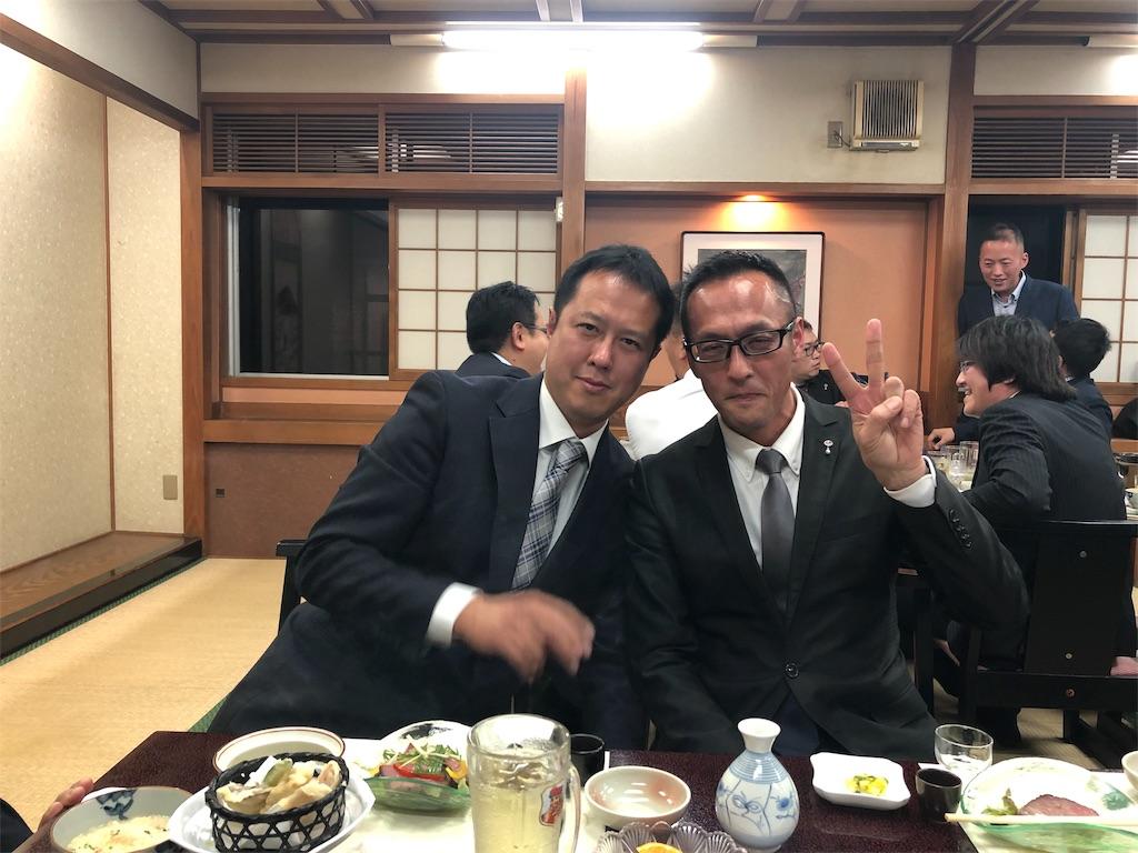 f:id:masanori-kato1972:20190127092430j:image