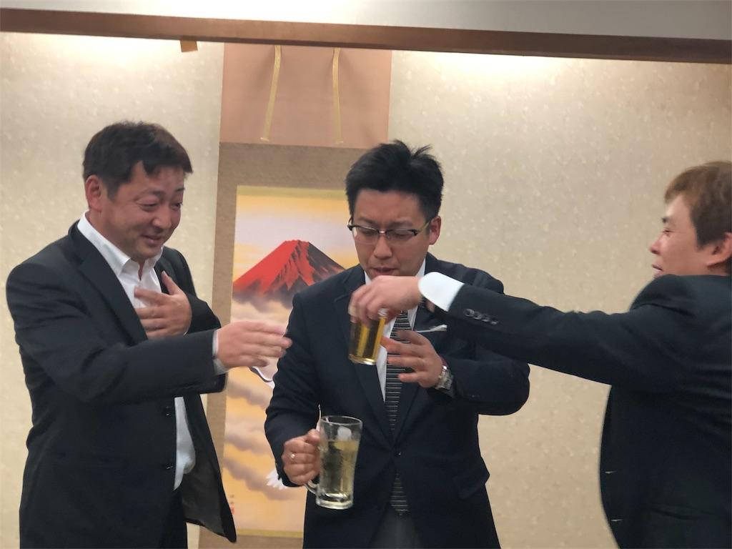 f:id:masanori-kato1972:20190127094842j:image