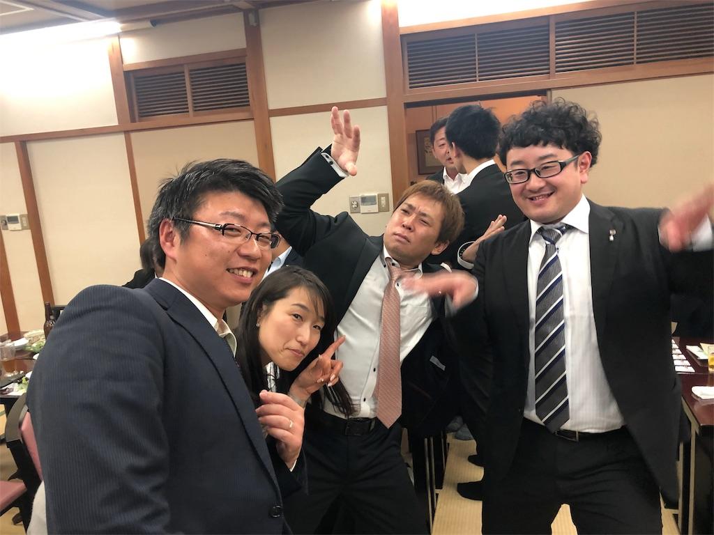 f:id:masanori-kato1972:20190127101320j:image