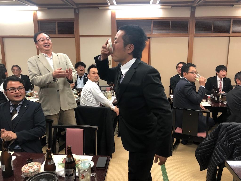 f:id:masanori-kato1972:20190127102158j:image