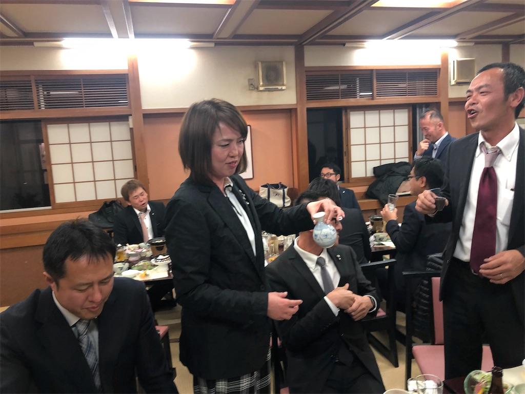 f:id:masanori-kato1972:20190127102951j:image
