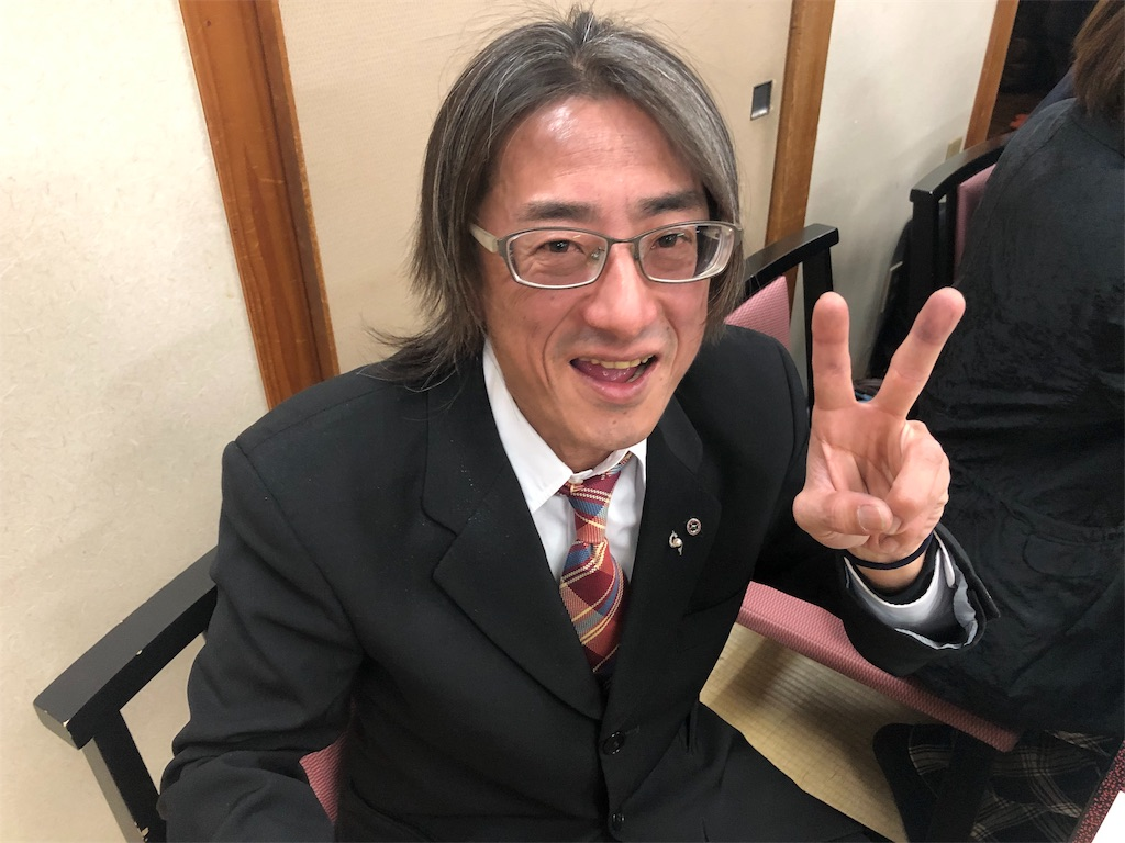 f:id:masanori-kato1972:20190127103207j:image