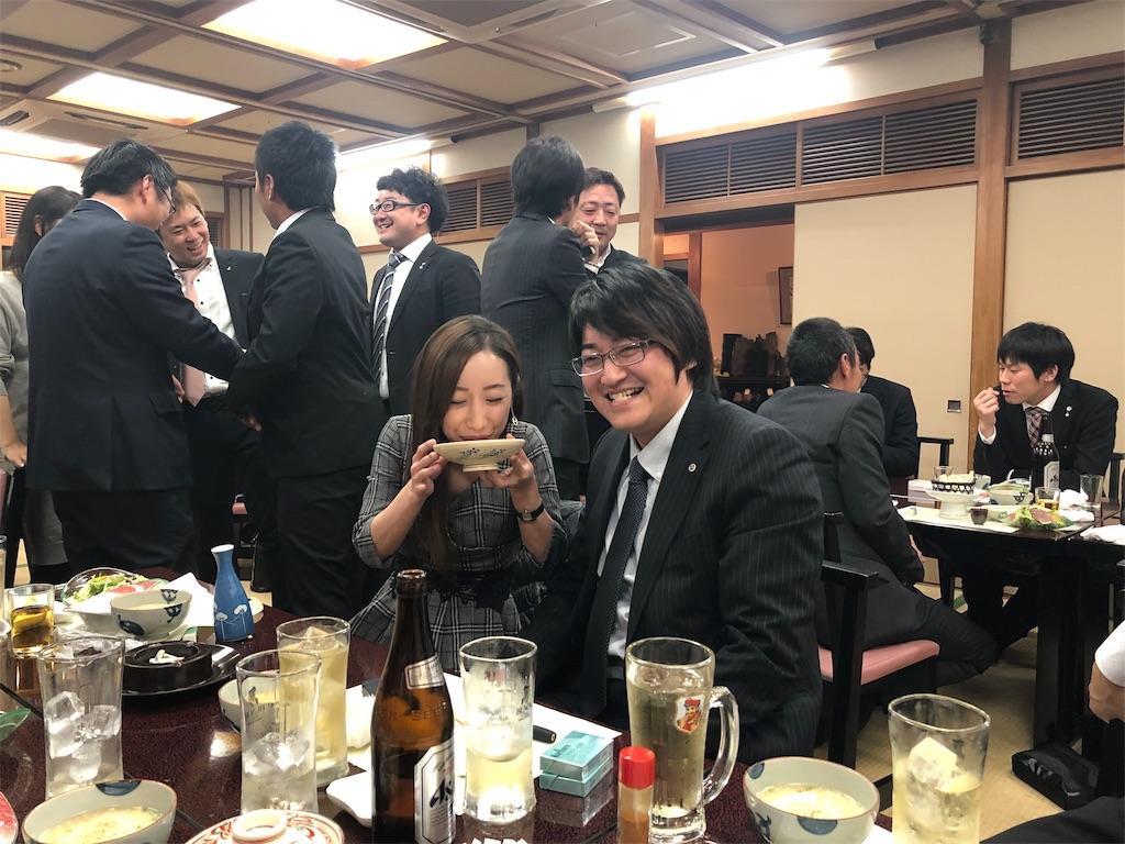 f:id:masanori-kato1972:20190127103850j:image