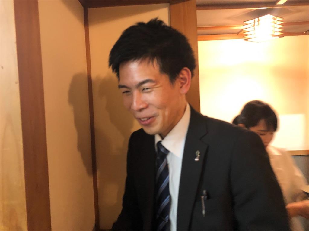 f:id:masanori-kato1972:20190127104054j:image