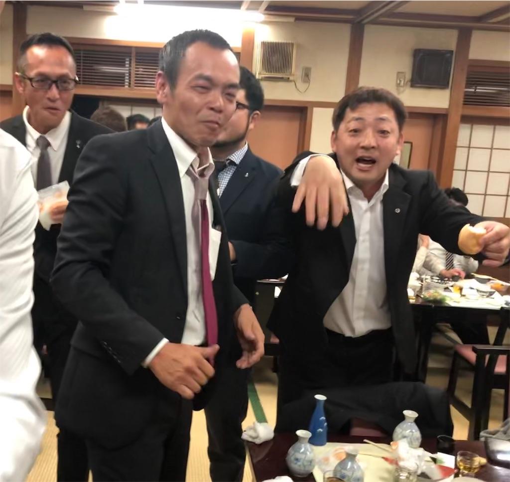 f:id:masanori-kato1972:20190127104203j:image