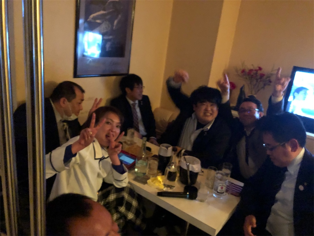 f:id:masanori-kato1972:20190127105612j:image