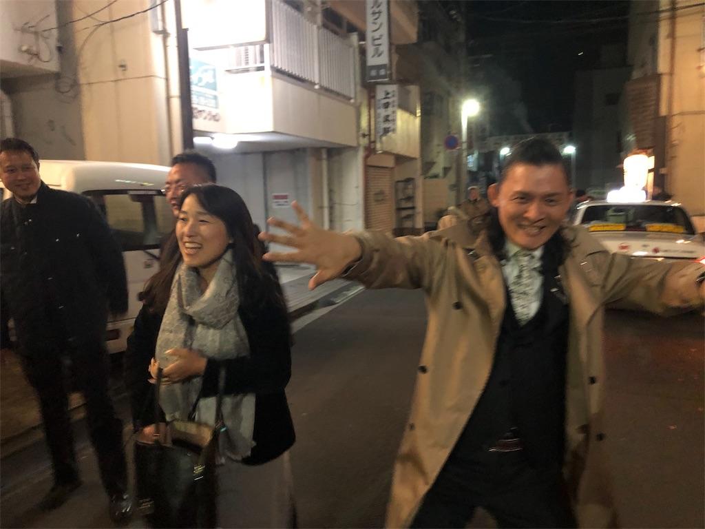 f:id:masanori-kato1972:20190127110347j:image