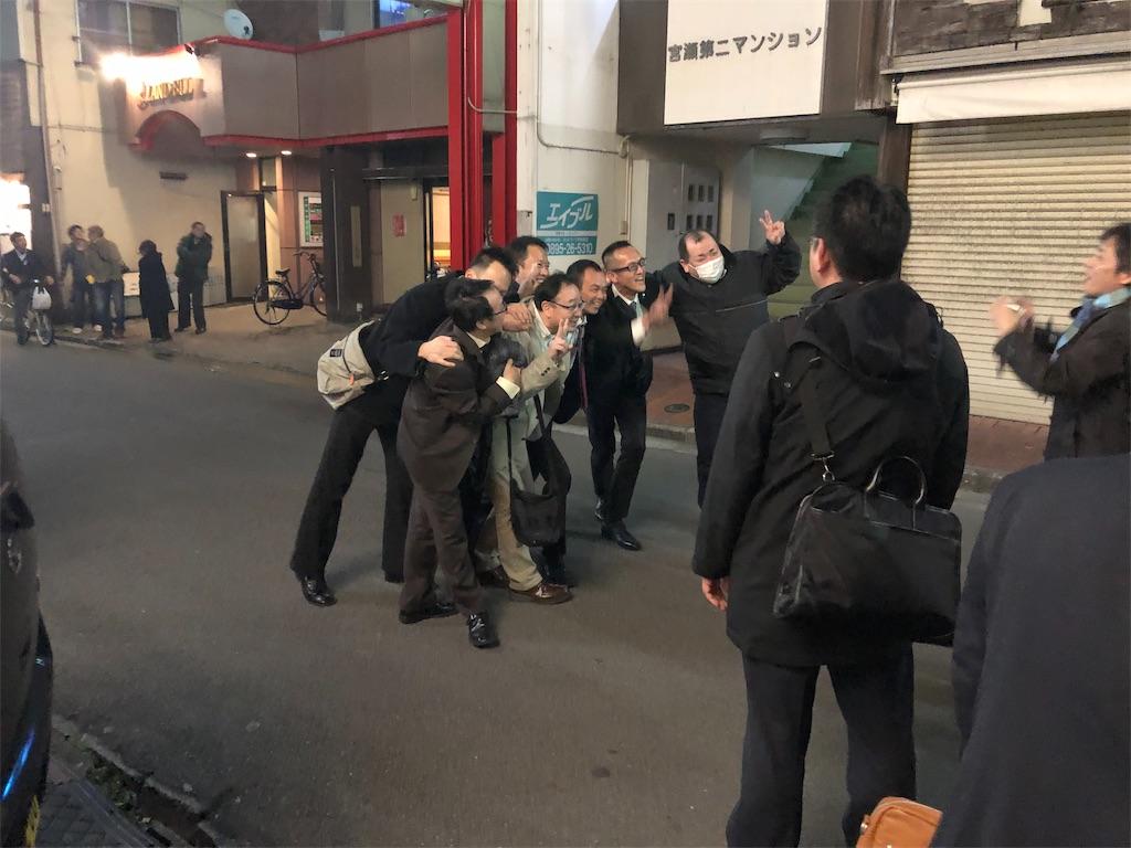 f:id:masanori-kato1972:20190127110427j:image
