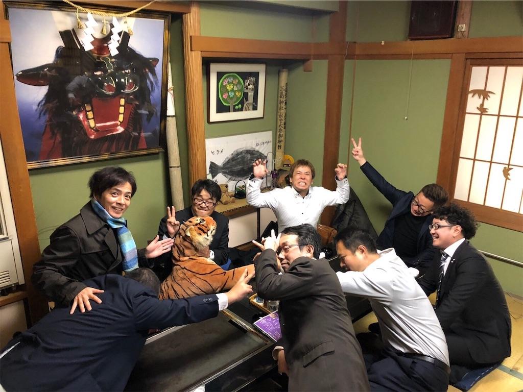 f:id:masanori-kato1972:20190127110703j:image