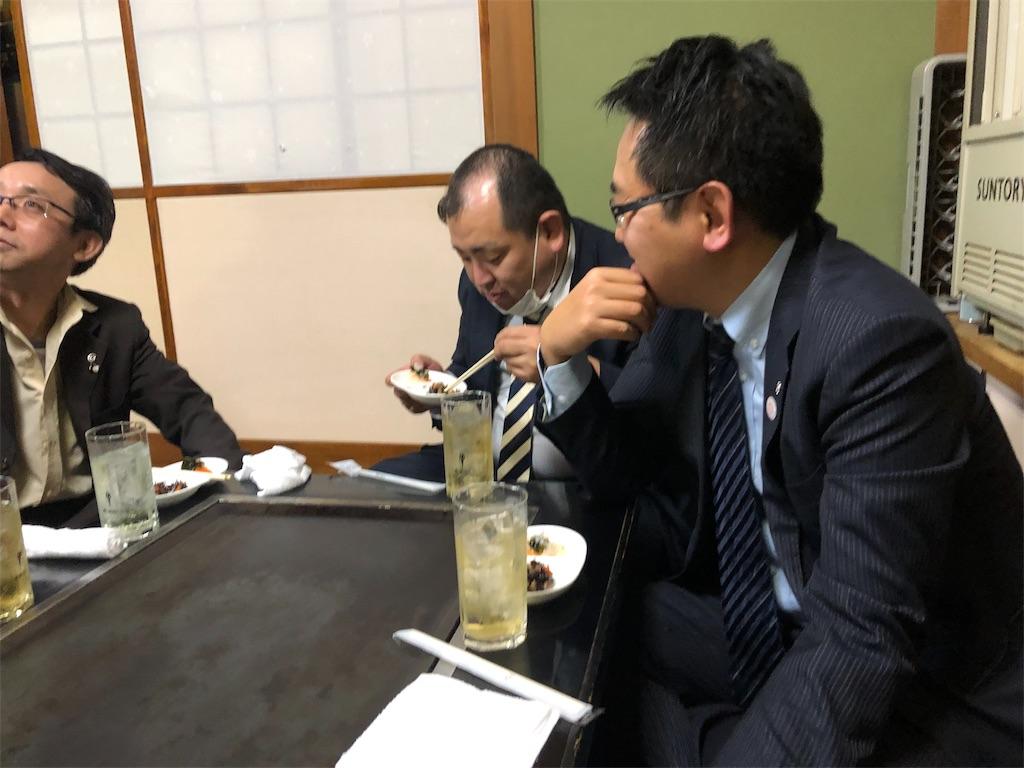 f:id:masanori-kato1972:20190127110742j:image