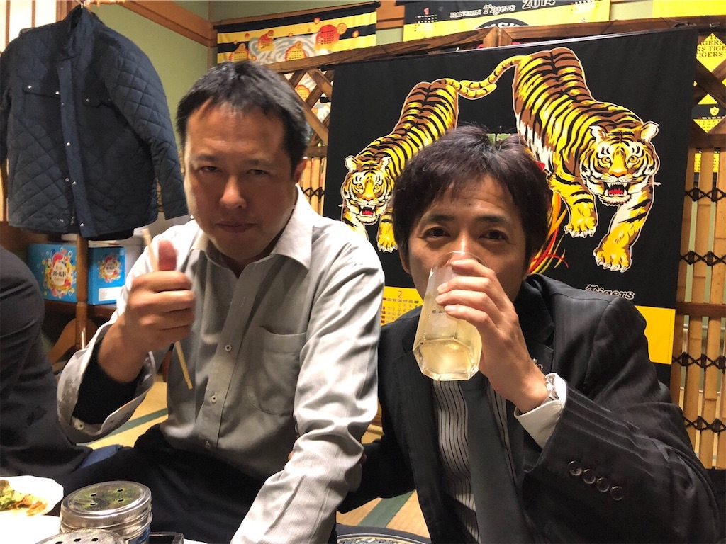 f:id:masanori-kato1972:20190127111101j:image