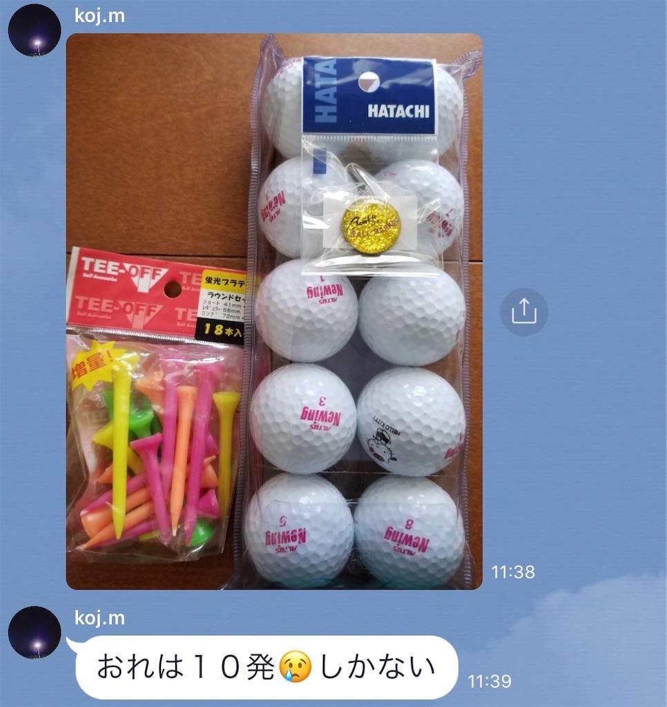 f:id:masanori-kato1972:20190127204808j:image