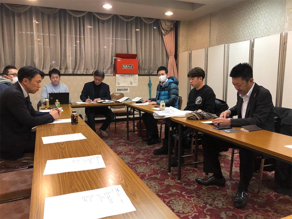 f:id:masanori-kato1972:20190129090856j:image