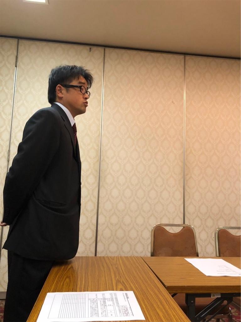 f:id:masanori-kato1972:20190129090900j:image