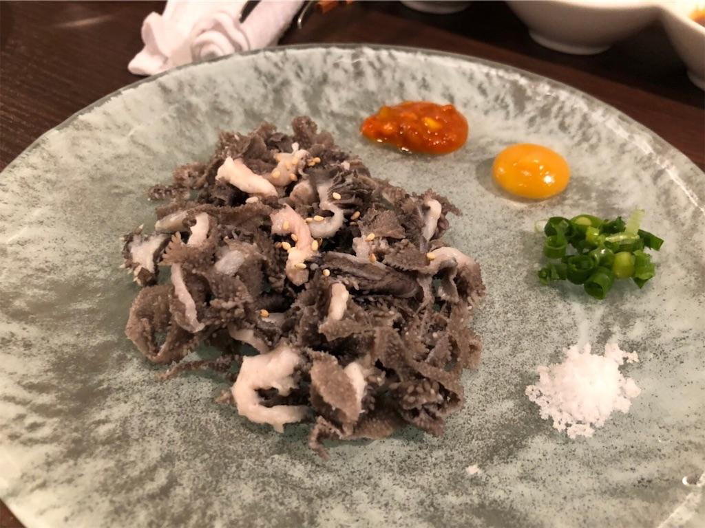 f:id:masanori-kato1972:20190129093021j:image
