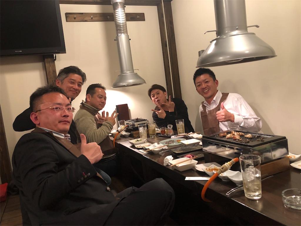 f:id:masanori-kato1972:20190129094602j:image
