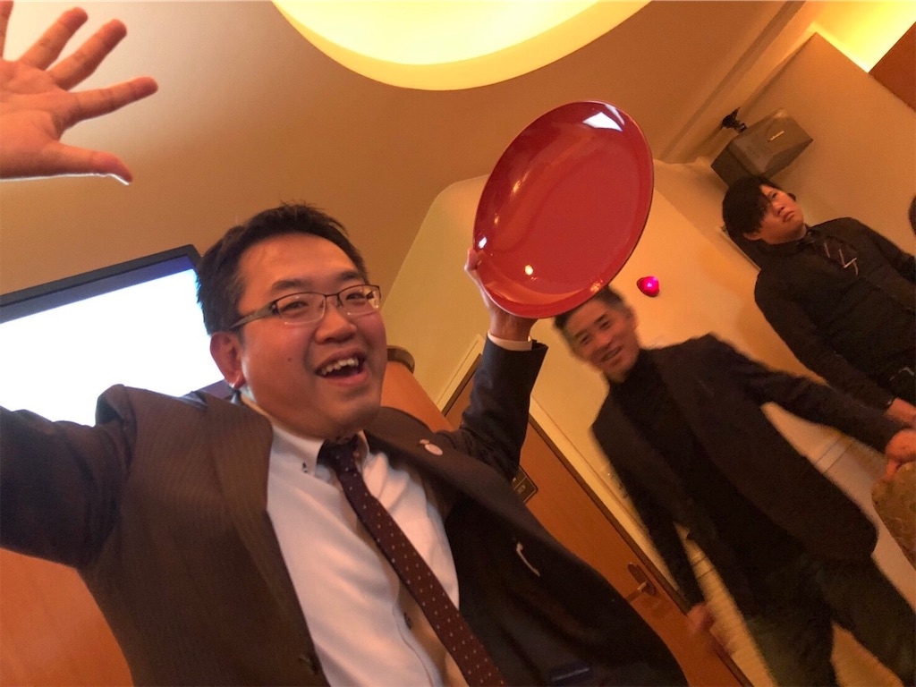 f:id:masanori-kato1972:20190129103409j:image