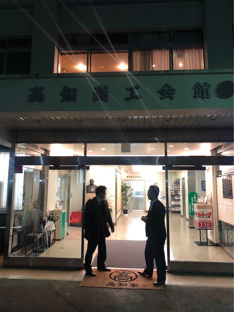 f:id:masanori-kato1972:20190129103436j:image