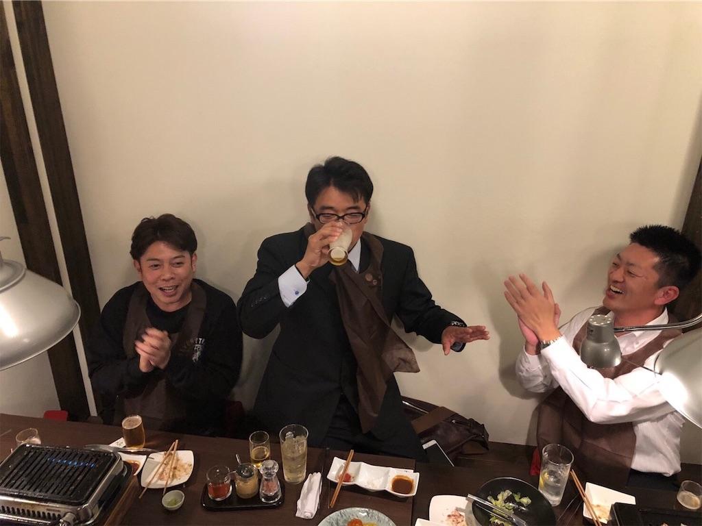 f:id:masanori-kato1972:20190129103515j:image