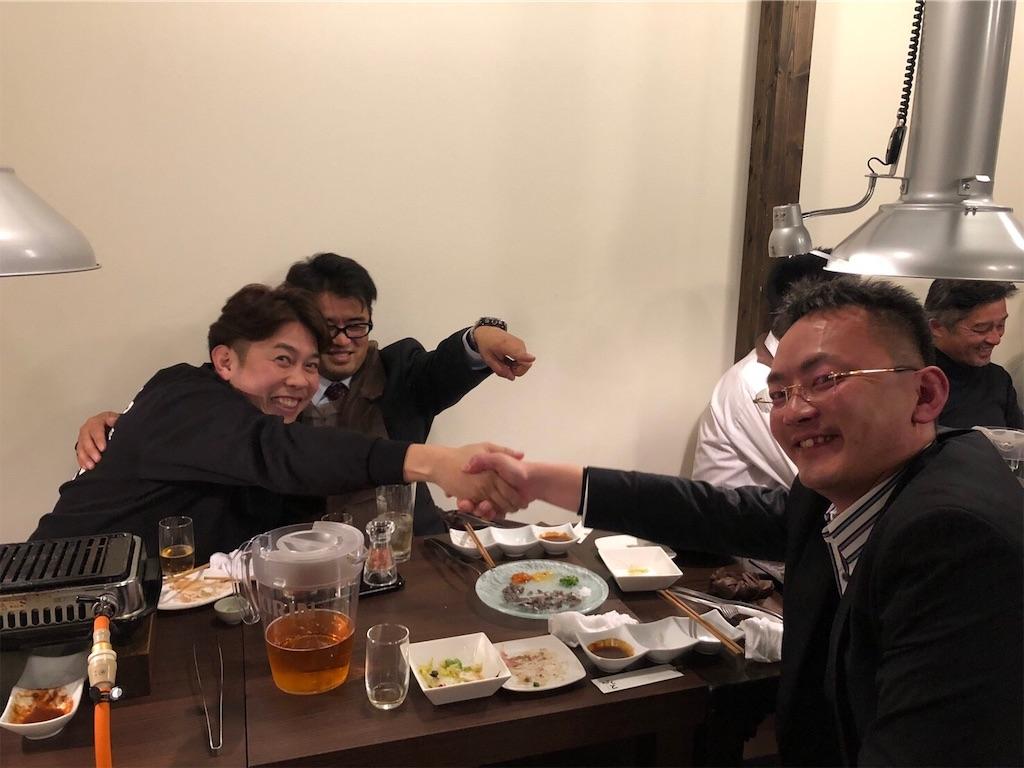 f:id:masanori-kato1972:20190129104307j:image