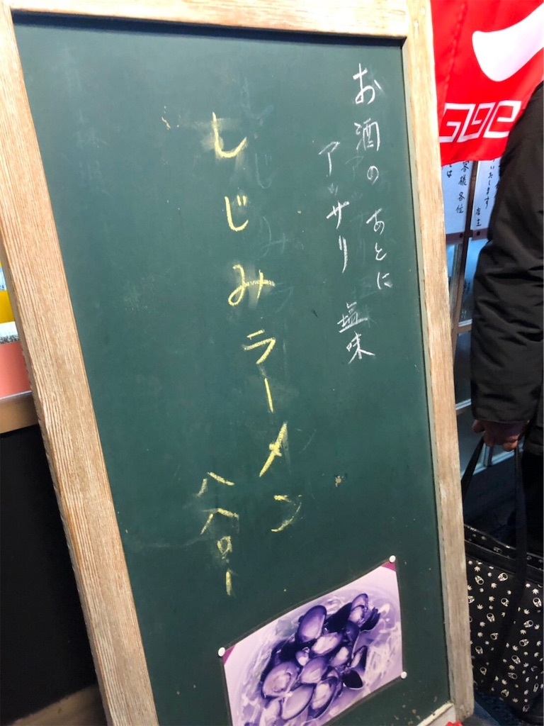 f:id:masanori-kato1972:20190129104706j:image