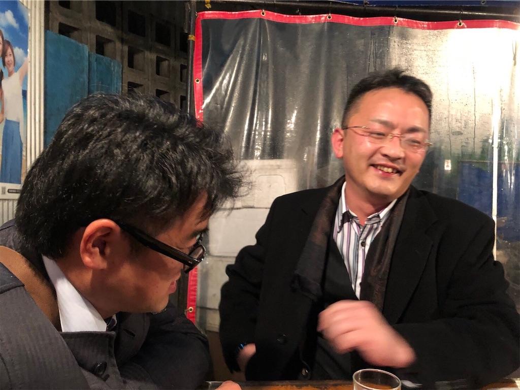 f:id:masanori-kato1972:20190129105027j:image